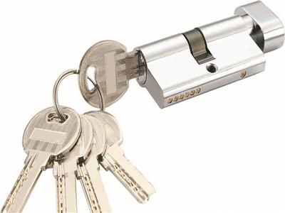 专配汽车遥控钥匙 芯片钥匙 乐动体育投注网 修锁